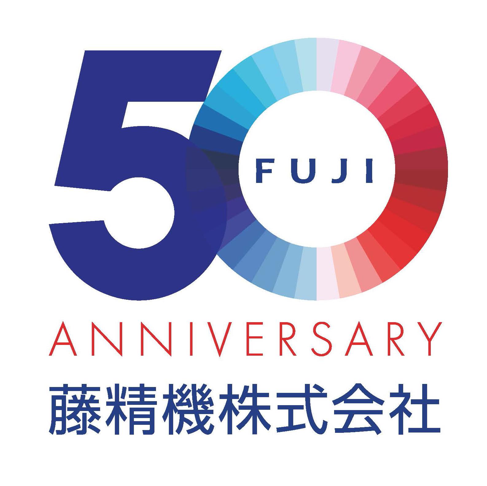 2018藤精機様50周年LOGO